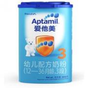 Aptamil 爱他美 婴儿奶粉 3段 800g 中文版 *3件464元包邮(合154.67元/件)