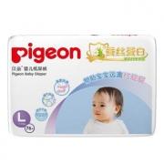 Pigeon 贝亲 婴儿纸尿裤 L152片 *3件
