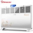 Shinee 赛亿 HC5120R 取暖器99元包邮