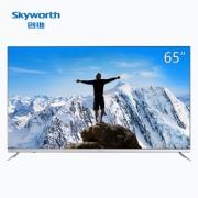 Skyworth 创维 65H7 65英寸 4K液晶电视
