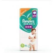 Pampers 帮宝适 婴儿拉拉裤 XXL50片 *5件 +凑单品430元包邮(合86元/件)