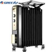GREE 格力 NDY13-X6121 11片加宽叶片 智能恒温 取暖器