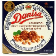 Danisa 皇冠 巧克力腰果 曲奇饼干 72g7.5元,可满199-100