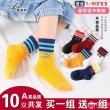 A类品质,艺术佳 秋冬儿童纯棉中筒袜10双16.9元包邮(双重优惠)拍2件
