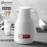 德国 壹滴水 Edish 一键出水保温水壶 48小时超长保温 1.5L¥69