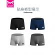 猫人(MiiOW)   纯棉男士内裤 4条装¥39