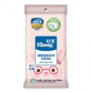 Kleenex 舒洁 卡通洁肤卫生湿巾 便携装 10片 *34件88.53元(双重优惠)