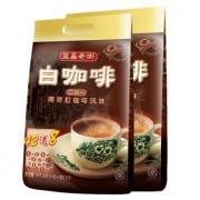 AIK CHEONG OLD TOWN 益昌老街 2+1白咖啡 1000g 2袋 *2件
