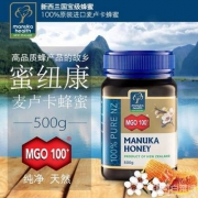 manuka health 新西兰蜜纽康 麦卢卡蜂蜜 MGO100+ 500g+凑单品
