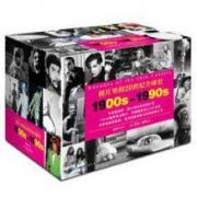 历史低价: 《照片里的20世纪全球史》(套装共10册)Kindle版