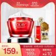 双11预售# Olay玉兰油大红瓶新生塑颜金纯面霜50g159.9元包税包邮(定金20元)