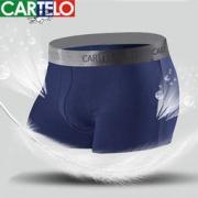 CARTELO 卡帝乐鳄鱼  男士四角内裤 4条装
