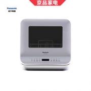 Panasonic 松下 NP-TCX1SACN 6套 台式洗碗机2480元包邮