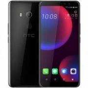 HTC U11 EYEs 极镜黑 全面屏双摄手机 4G+64G