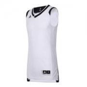 adidas 阿迪达斯 BQ7767 男士篮球背心83元包邮(券后)