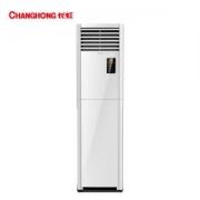 CHANGHONG 长虹  KFR-72LW/ZDHIF(W1-J)+A3 变频 3匹立柜式冷暖空调