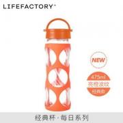Lifefactory 便携玻璃水杯 475ml