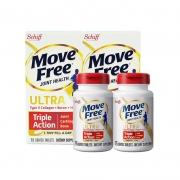 Schiff Move Free 维骨力软骨精华素骨胶原 白瓶 75粒*2瓶