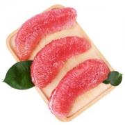 听甜 精品琯溪蜜柚 红柚2粒 5斤*4件+一红一白 5斤*2件59元(双重优惠)