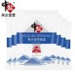 中盐 未加碘海水自然晶盐 300g*8袋新低16.9元包邮(需领券)