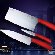 WORLD KITCHEN 康宁 芝加哥刀具套装 波尔多红系列不锈钢刀具三件套秒杀89元包邮(需领券)