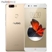nubia 努比亚 Z17 智能手机 旭日金 6GB 64GB1799元包邮