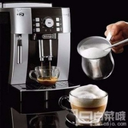De'Longhi 意大利德龙 ECAM21.117.SB 全自动意式咖啡机