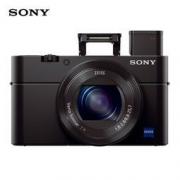 SONY 索尼 黑卡 DSC-RX100 M3 数码相机3599元包邮