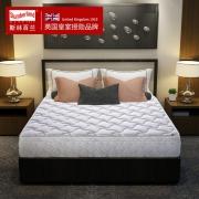 Slumberland 斯林百兰 五星级酒店 凯宾斯基整网弹簧床垫 180*200*26cm