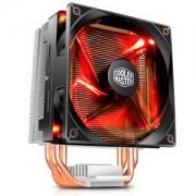 COOLERMASTER 酷冷至尊 T400i CPU散热器(4热管)69元