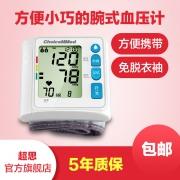 ChoiceMMed 超思 BP608W 手腕式电子血压计