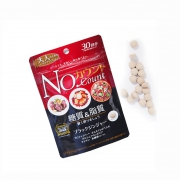 Metabolic 酵素酵母 美食家的福音酵素片90粒/袋
