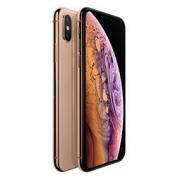 双11预告:Apple 苹果 iPhone XS Max 智能手机 64GB 金色