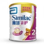 Abbott 雅培 亲护 乳蛋白部分水解 婴幼儿配方奶粉  2段 820g *3件