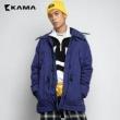 KAMA 冬季男子连帽长款棉服(棉质)129元包邮