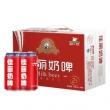 TERUN 天润 佳丽奶啤乳酸菌风味牛奶饮品 300ml*12罐  *3件108元包邮(下单立减)