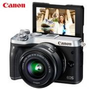 Canon 佳能 EOS M6(EF-M 15-45mm f/3.5-6.3)无反相机套机 银色/灰色