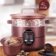 九阳 JYZS-K423 全自动紫砂电炖锅 4L 赠厨具4件套