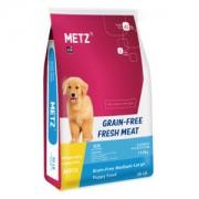 METZ 玫斯 宠物狗粮 中大型幼犬粮 30磅/13.6kg294元包邮(需满减)