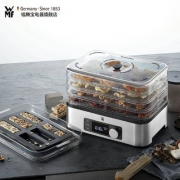 WMF 福腾宝 家用小型烘干机 可12期无息