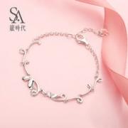 silverage 银时代 925纯银手链