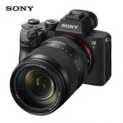 SONY 索尼 ILCE-7RM3 A7R3 无反套机(FE 24-240mm f/3.5-6.3 OSS、4K视频、5轴防抖)23099元包邮