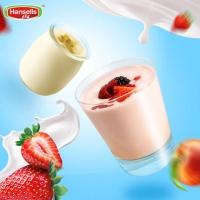 Hansells 惠思乐 自制DIY酸奶粉220g 多口味