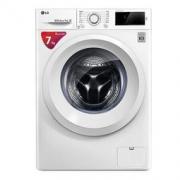 LG WD-L51HNG20 7公斤 滚筒洗衣机2299元包邮(立减)