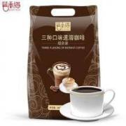 GEOFFROY 笔香猫 3口味组合速溶咖啡 640g 40条*2件19.9元包邮(需用券,合9.95元/件)