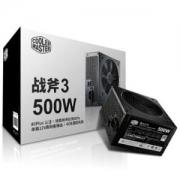 COOLERMASTER 酷冷至尊 额定500W 战斧三代 电脑电源179元包邮(满减)