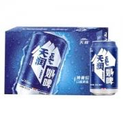 TERUN 天润  奶啤乳酸菌风味牛奶饮品 300ml*12罐*2箱+佳丽奶啤 330ml*12罐104.4元包邮(下单立减)