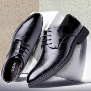 Bejirog 北极绒 1022 男士休闲低帮系带皮鞋129元包邮