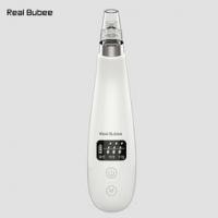 Real Bubee RBX-601 微晶吸黑头美肤仪 赠导出液+美容头 29.9元包邮(129.9-100)