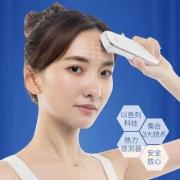Silk'n Face Tite三源射频美容仪 Prime会员免费直邮含税到手1091.5元